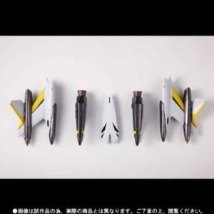 Macross F - Super Parts Set DX Chogokin YF-29 Durandal Valkyrie (30th Anniversary Color) [Bandai DX Chogokin]