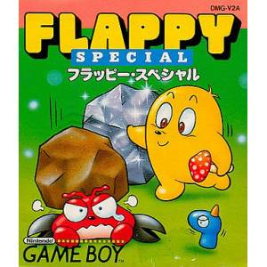 Flappy Special [GB - Used Good Condition]