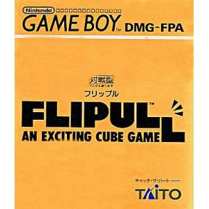 Flipull [GB - Used Good Condition]