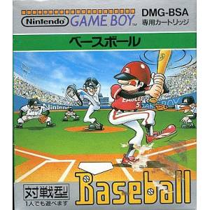 Baseball [GB - Used Good Condition]