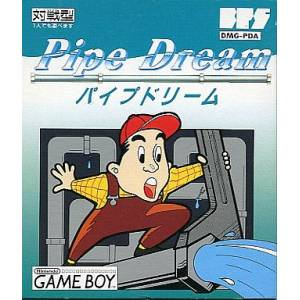 Pipe Dream [GB - Used Good Condition]