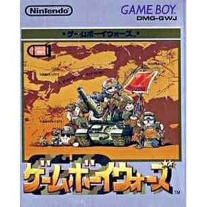 Game Boy Wars [GB - Used Good Condition]
