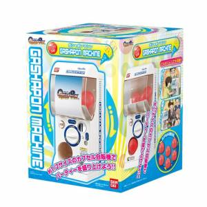 Bandai Official Gashapon Machine - Capsule Station Limited Edition [Goods]