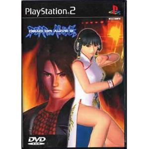 Dead or Alive 2 [PS2 - Used Good Condition]