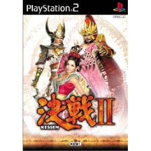 Kessen II [PS2 - Used Good Condition]