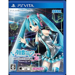 Hatsune Miku -Project DIVA- F 2nd Okaidoku Edition [PSVita]