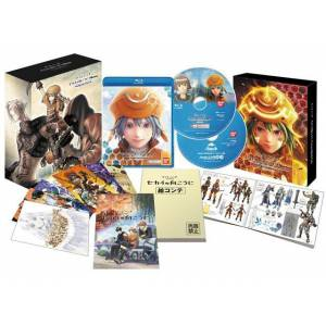 .hack Sekai No Mukou Ni + Versus Hybrid Pack - The World Limited Edition [Blu-ray / PS3]