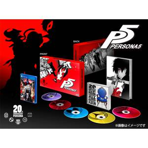 Persona 5 - 20th Anniversary Limited Edition [PS4-Used]