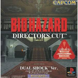 Bio Hazard - Director's Cut - Dual Shock ver. [PS1 - Occasion BE]