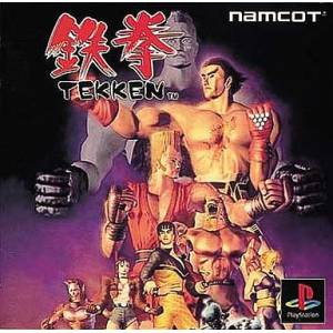 Tekken [PS1 - Used Good Condition]