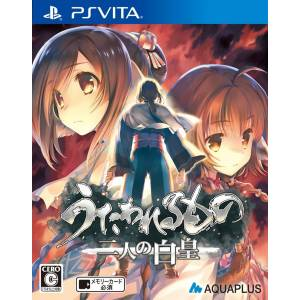 Utawarerumono: The Two Hakuoros - Standard Edition [PSVita-Used]
