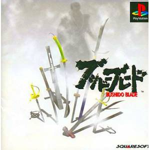 Bushido Blade [PS1 - occasion BE]