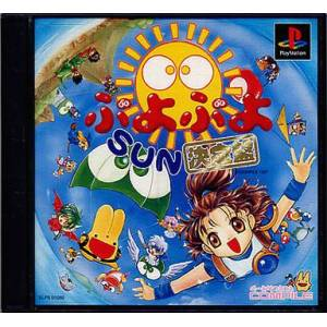 Puyo Puyo Sun - Ketteiban [PS1 - Used Good Condition]