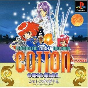 Cotton Original - Fantastic Night Dream [PS1 - occasion BE]