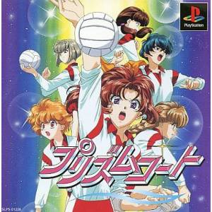 Prism Court [PS1 - Used Good Condition]