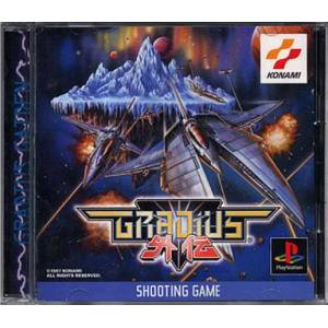 Gradius Gaiden [PS1 - Used Good Condition]