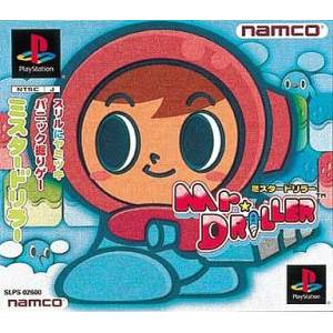 Mr. Driller [PS1 - Used Good Condition]