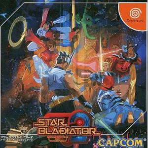 Star Gladiator 2 - Nightmare of Blistein [DC - Used Good Condition]