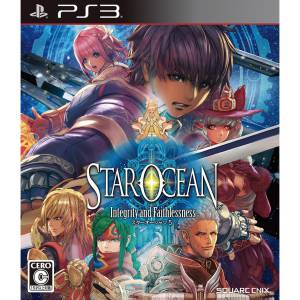 Star Ocean 5 Integrity and Faithlessness - standard edition [PS3-Used]