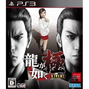 Ryu ga Gotoku Kiwami / Yakuza Kiwami [PS3 - Used Good Condition]