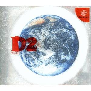 D2 - D no Shokutaku 2 - Hope Edition [DC - Used Good Condition]