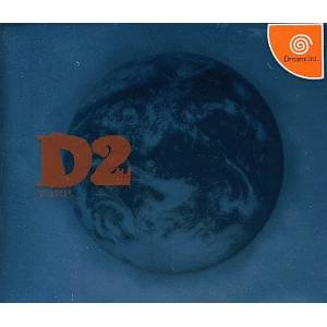 D2 - D no Shokutaku 2 - Bliss Edition [DC - occasion BE]