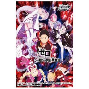 "Re:ZERO ""Starting Life in Another World"" - Weiss Schwarz Trial Deck Pack [Trading Cards]"