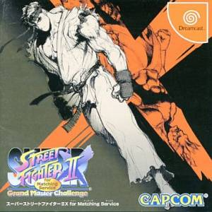 Super Street Fighter II X for Matching Service [DC - Used Good Condition]