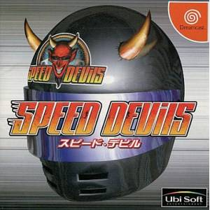 Speed Devils [DC - Used Good Condition]