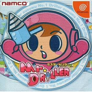 Mr. Driller [DC - Used Good Condition]