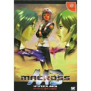Macross M3 (Limited Box) [DC - Used Good Condition]