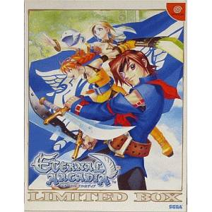 Eternal Arcadia / Skies of Arcadia (Limited Box) [DC - Used Good Condition]