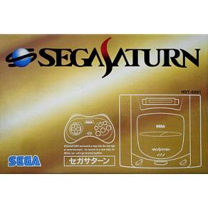 Sega Saturn Grey Model [Used Good Condition - with Box]