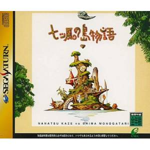 Nanatsu Kaze no Shima Monogatari [SAT - Used Good Condition]