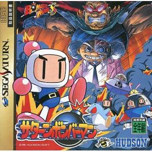 Saturn Bomberman [SAT - Used Good Condition]