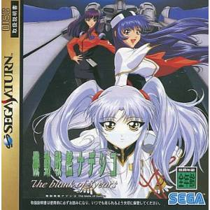 Kidou Senkan Nadesico - The Blank of 3 Years [SAT - Used Good Condition]