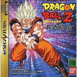 Dragon Ball Z Shin Butouden [SAT - occasion BE]