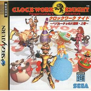Clockwork Knight - Pepperouchau no Daibouken Joukan [SAT - Used Good Condition]