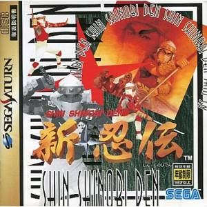 Shin Shinobi Den / Shinobi X [SAT - occasion BE]