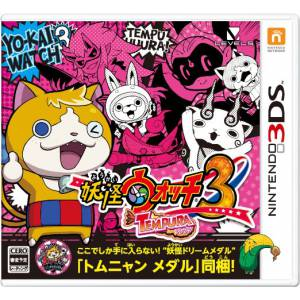 Youkai Watch 3 Tempura [3DS - Used Good Condition]
