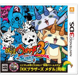 Youkai Watch 3: Sushi [3DS-Occasion]