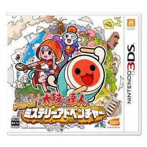 Taiko no Tatsujin Dokodon! Mystery Adventure [3DS - Occasion BE]