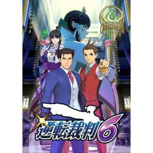 Ace Attorney / Gyakuten Saiban 6 - Standard Edition [3DS-Occasion]