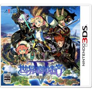 Sekaiju no Meikyuu V - Nagaki Shinwa no Hate / Etrian Odyssey V - Beyond the Myth [3DS - Used Good Condition]