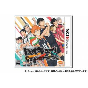 Haikyu!! Cross team Match - Standard Edition [3DS-Used]