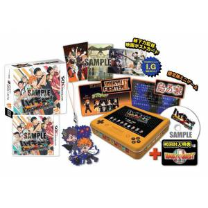 Haikyu!! Cross team Match - Limited Edition [3DS-Occasion]