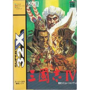 Sangokushi IV / Romance of the Three Kingdoms IV - Wall of Fire [32X - Used Good Condition]