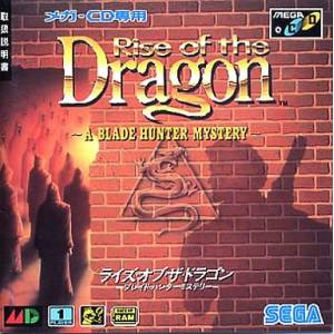 Rise of the Dragon - A Blade Hunter Mystery [MCD - occasion BE]
