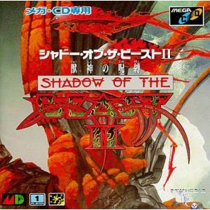 Shadow of the Beast II - Juushin no Jubaku [MCD - Used Good Condition]