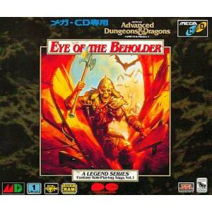 Eye of the Beholder [MCD - Used Good Condition]